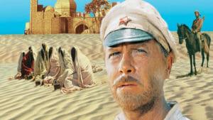 Простой тест на знание фильма «Белое солнце пустыни»