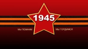 Тест: Насколько хорошо вы помните историю Великой Отечественной войны?