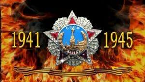 9 мая: проверьте свои знания об истории Дня Победы в этом тесте