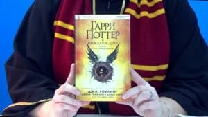 Тест: Внимательно ли вы читали книгу «Гарри Поттер и Проклятое дитя»?
