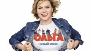 Тест: Кто ты из сериала «Ольга»?
