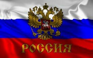 Тест: Угадайте, как называют Россию зарубежные политики