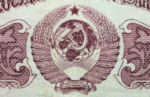 Тест по географии: А вы хорошо помните столицы СССР?