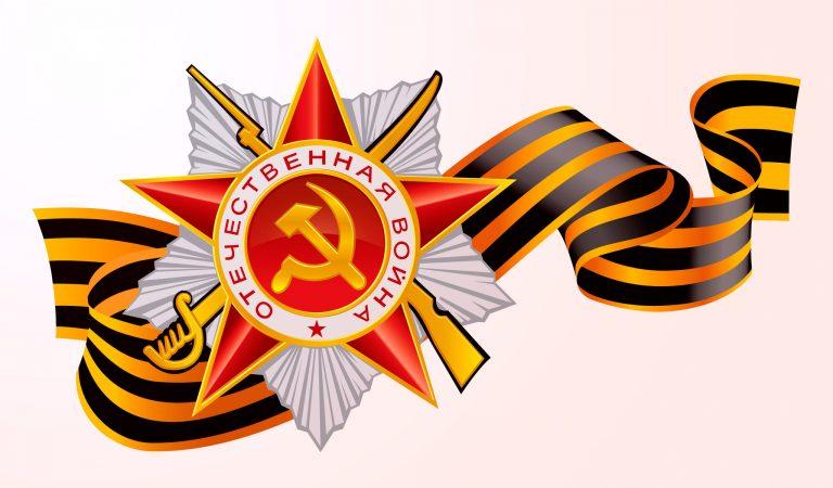 Тест по следам Великой Отечественной войны