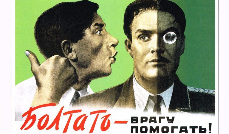 Тест: Не болтай, а допиши советский агитплакат