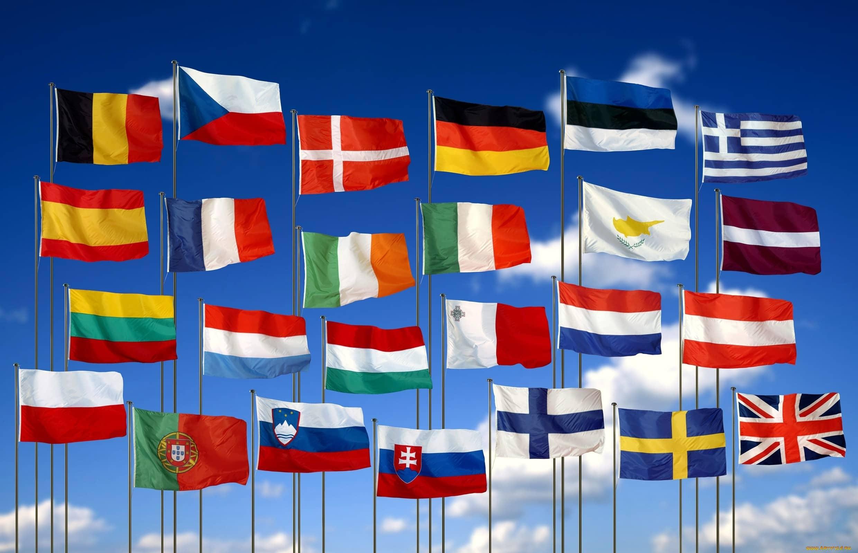 любые флаги европейских стран фото отработать свободный
