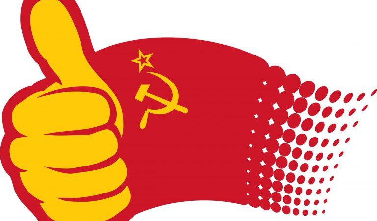 Тест: Разгадаешь 5 советских ребусов?