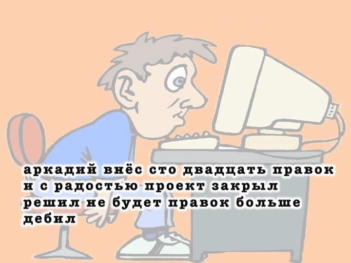 монтажеры